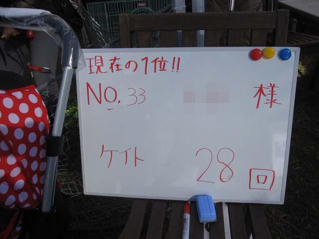 Img_5311